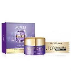 【省60.1元】AUPRES 欧珀莱 时光锁小紫钻眼霜 5g-优惠购