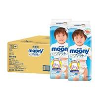 moony 尤妮佳 男婴用拉拉裤 XL76片 *2件