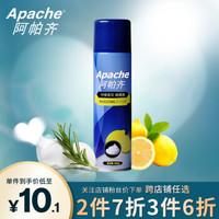 阿帕齐apache手动剃须泡沫刮胡膏 温和软化胡须男士啫喱 柠檬香型230g(铁罐) *7件