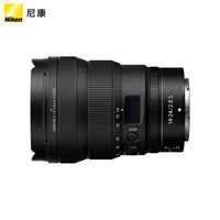 Nikon 尼康 尼克尔 Z 14-24mm f/2.8 S  超广角变焦镜头