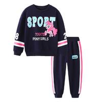 小马宝莉2020秋季新款女童卫衣运动套装2件套