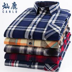 秋季纯棉长袖衬衫男中年全棉磨毛格子衬衣加肥加大码宽松爸爸装潮