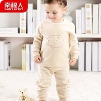 Nan ji ren 南极人  儿童纯棉睡衣套装