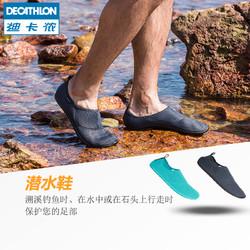 迪卡侬沙滩鞋男涉水鞋女户外凉鞋溯溪鞋防滑防割快干SUBEA