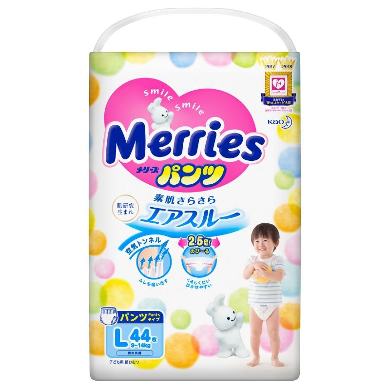 Merries 妙而舒 婴儿学步裤 L44片 *2件