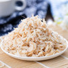 虾皮500g-1000g鲜咸淡多规格海鲜干货特产 咸鲜虾皮1000g