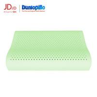 Dunlopillo 邓禄普 天然乳胶枕 印尼原装进口 *3件
