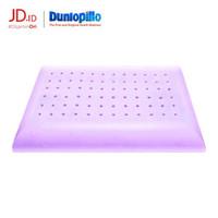 Dunlopillo 邓禄普 天然乳胶枕 平枕 *3件