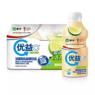 蒙牛 优益C 海盐柠檬味低糖 340ml*4 活菌型乳酸菌乳饮品(新老包装交替发货) *8件