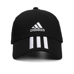 adidas 阿迪达斯 FK0894 男女款棒球帽