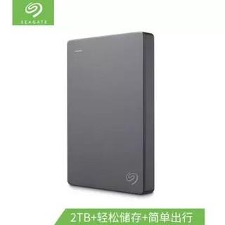 Seagate 希捷 Basic 简系列 2.5英寸 USB3.0 移动硬盘 2TB