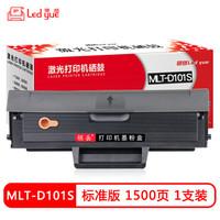 Led yue 领岳 MLT-D101S硒鼓 标准版-1500页 1支装
