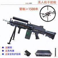 厂家直销防无人机仪设备油库军事禁区飞行器反制电磁枪 DQL-A05 - 380W *2件