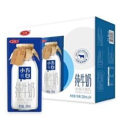 三元 小方白纯牛奶 200ml*24盒 *5件