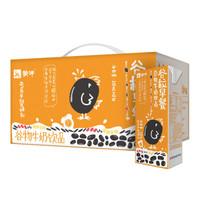蒙牛 谷粒早餐谷物牛奶饮品  250ml*12盒 *5件