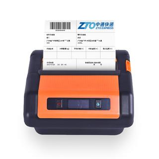 HPRT 汉印 A300 蓝牙电子面单打印机 含1卷纸+清洁笔+防尘腰包
