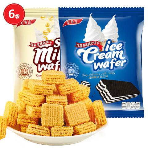 皇旦 零食豆乳威化饼干 6袋装 *6件
