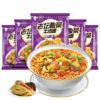 白象 老坛酸菜牛肉面102g*5袋