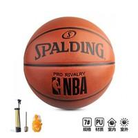 SPALDING 斯伯丁 74-604升级款 NBA篮球