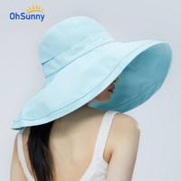 OhSunny 19SSFJ063 女士大檐防紫外线沙滩帽