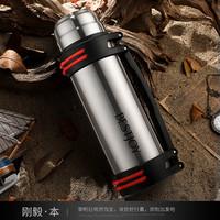 富光拾喜 大容量不锈钢保温杯车载户外便携旅行热水壶