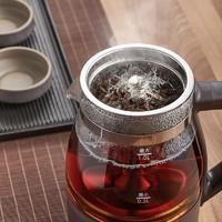 Bear 小熊 ZCQ-A10X1 煮茶器 养生壶 咖啡色 1L