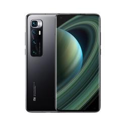 MI 小米10 至尊纪念版 智能手机  12GB 256GB 陶瓷黑