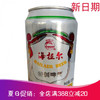 【严选好物】海拉尔啤酒 呼伦贝尔海拉尔内蒙古啤酒特制碑酒330ml听装整箱24罐装