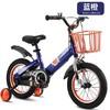 FLYING PIGEON 飞鸽 COLOR蓝橙色 儿童自行车