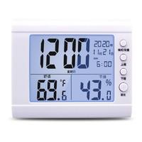 科士德 精准电子室内温湿度计