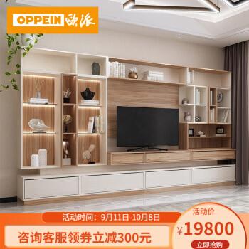 OPPEIN 欧派 卧室衣帽间 客厅电视柜入户玄关柜6大空间家具定制