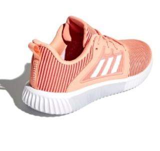 adidas 阿迪达斯  Climacool Vent 女士跑鞋 CG3922 橙粉 36