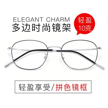 CHASM 超轻眼镜框17150  配1.67特薄非球面镜片