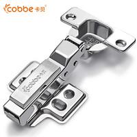 Cobbe 卡贝 固定式冷轧钢铰链 经济款