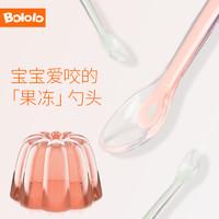 波咯咯宝宝硅胶软勺 婴儿勺子餐具喂水软勺儿童辅食碗勺
