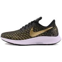 耐克女子跑步鞋WMNS NIKE AIR ZOOM PEGASUS 35 942855-007