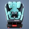 Babypalace 宝宝宫殿 莫斯 MOSS-B 汽车安全座椅 0-12岁
