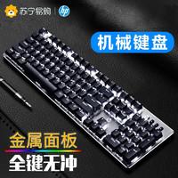 HP/惠普GK100 机械键盘游戏键盘吃鸡背光键盘笔记本办公网吧有线外接104全键白光红轴