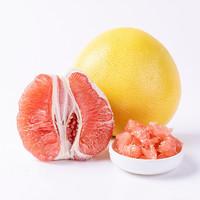 小吽吽 红心蜜柚红肉柚子 4斤