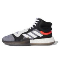 adidas 阿迪达斯 Marquee Boost 男士篮球鞋 BB7822 黑灰白 44