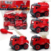 QIQILE 奇棋樂 兒童拼裝消防車 4個裝 (4款各1)