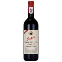 Penfolds 奔富 蔻兰山76 红葡萄酒 750ml