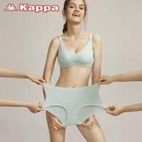 Kappa 卡帕 KP0K19 60S莫代尔抗菌柔棉内裤 2条装