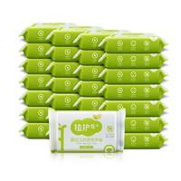 植护婴幼儿儿儿童宝宝洗衣皂尿布皂宝宝肥皂BB皂80g*30块 *2件