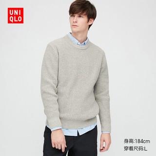 UNIQLO 优衣库 423573 男士针织衫