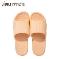 JIWU 苏宁极物 JWTX002 eva软底防滑情侣拖鞋