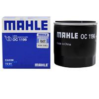 马勒机油滤清器OC1196 *2件