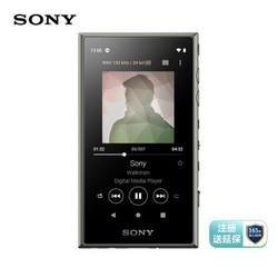 索尼(SONY)NW-A105 无线Hi-Res 安卓9.0 高解析度 无损音乐播放器 MP3 灰绿色