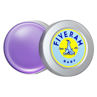 FIVERAMS 五羊 紫草膏 *5件 +凑单品