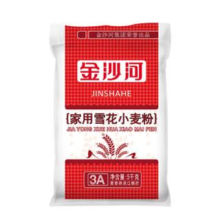 金沙河  雪花小麦粉 5kg